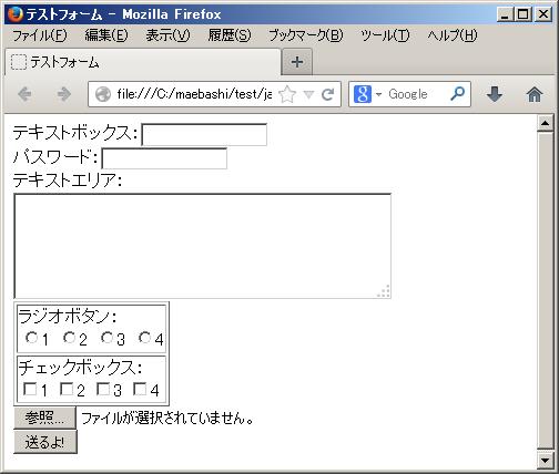 ポスト 送信 ファイル ZIPの圧縮ファイルが送れないのはなぜでしょうか??><;